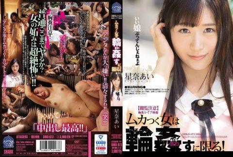 JP Babe – Watch Jav Online, Japan Sex Movies